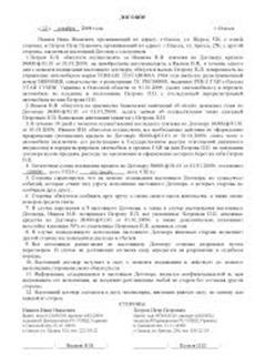 Договор на создание сайтов ла2 создание и настройка сайта на бесплатном хостинге